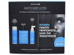 Helenvita Anti Hair Loss Tonic Women Shampoo 200ml & Tonic Lotion 100ml & Vitamins 60 caps